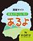 宇都宮餃子や栃木の名産品通販『あるよ』