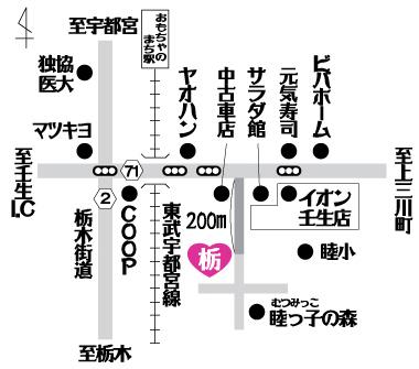 戸崎農園の地図